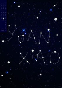 Kalenderblatt Nachthimmel mit Sternen. Das Wort XUANXIAO als Sternbild